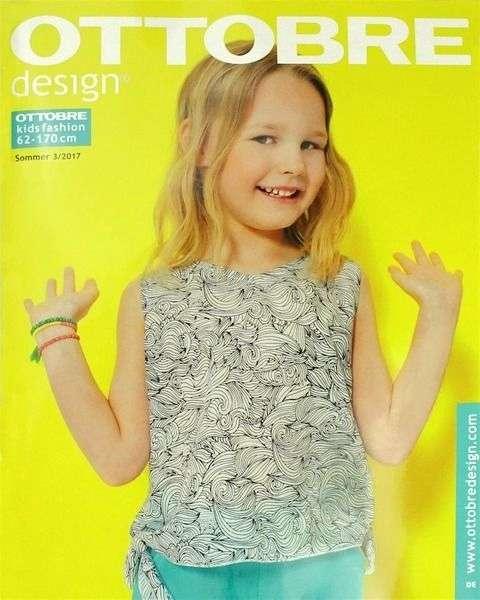 Ottobre Design Kids fashion Nähzeitschrift 3/2017