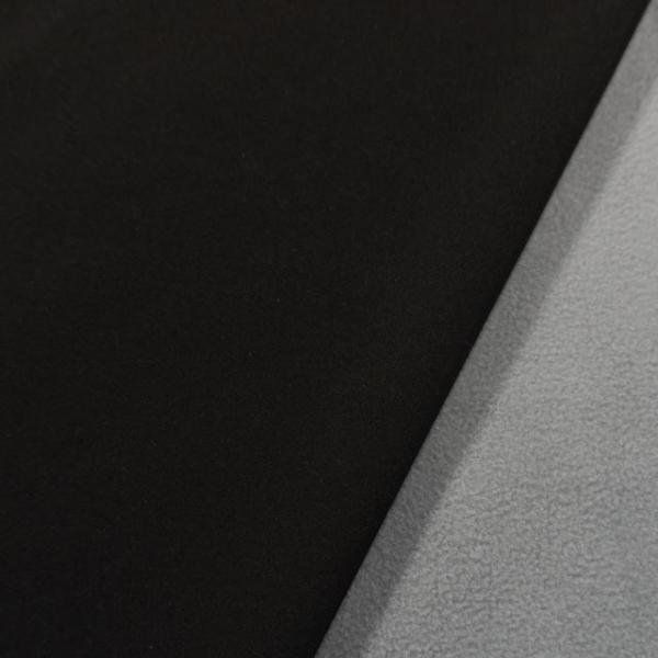Softshell Uni schwarz-grau
