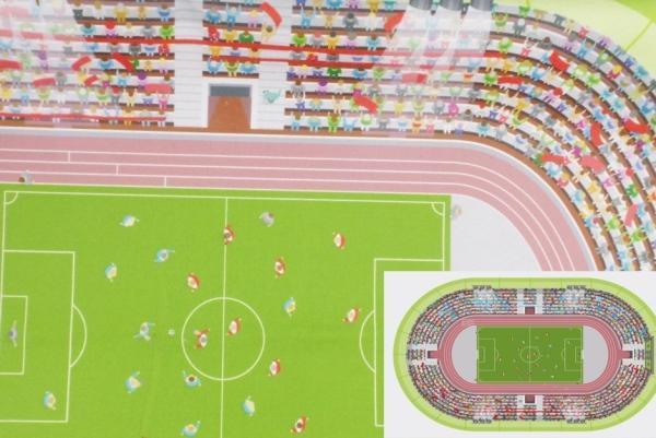 Filz Fußballstadion